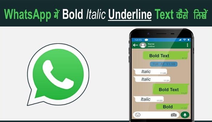 Format Your WhatsApp Message and Type Bold Italic Underline Text
