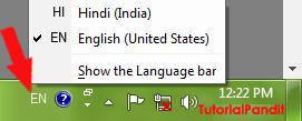 language-bar-showing-languages