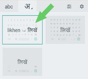 selecting-keyboard-layout