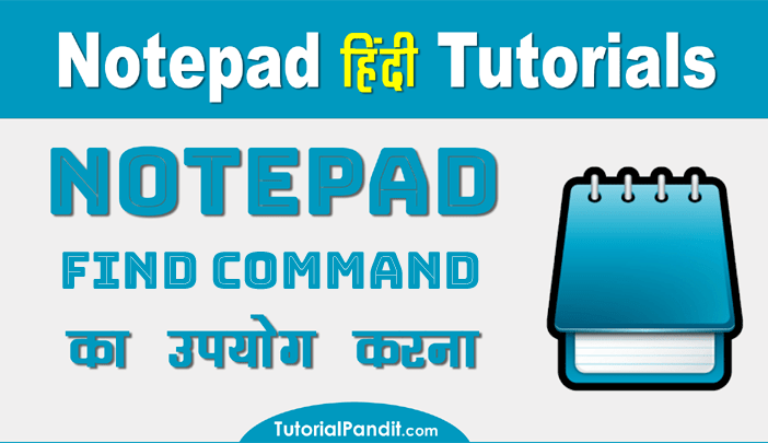Using Notepad Find Command in Hindi