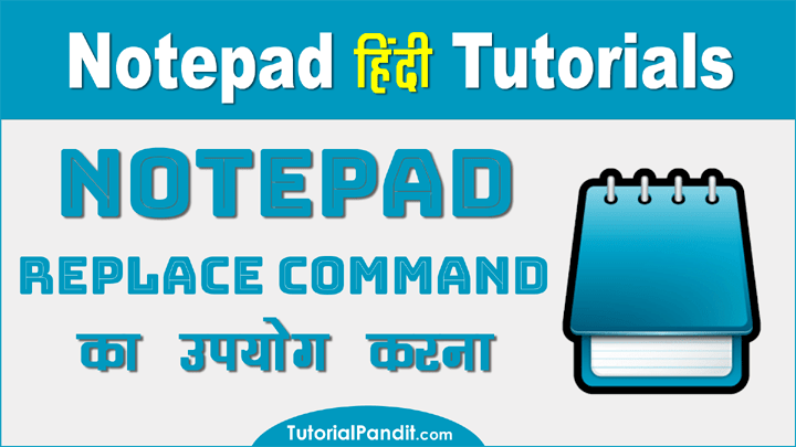 Using Notepad Replace Command in Hindi