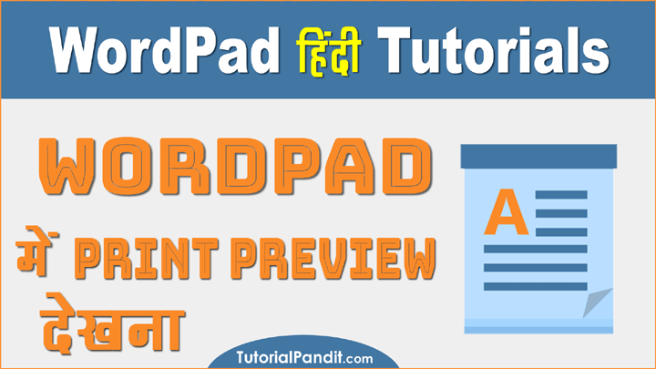 Using Print Preview In WordPad in Hindi