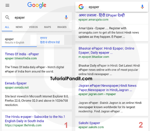 "Search ""epaper"" in Google"