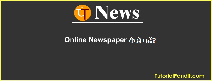 Read Online Newspaper in Hindi.