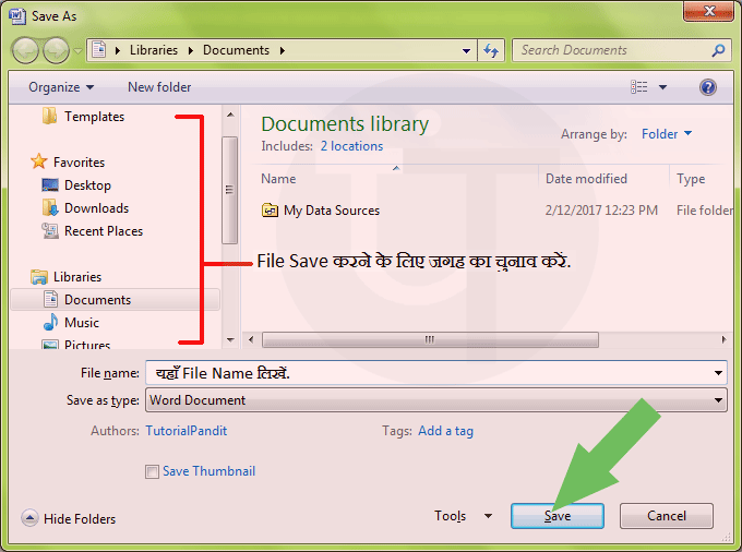 MS Word Save As Dialog Box