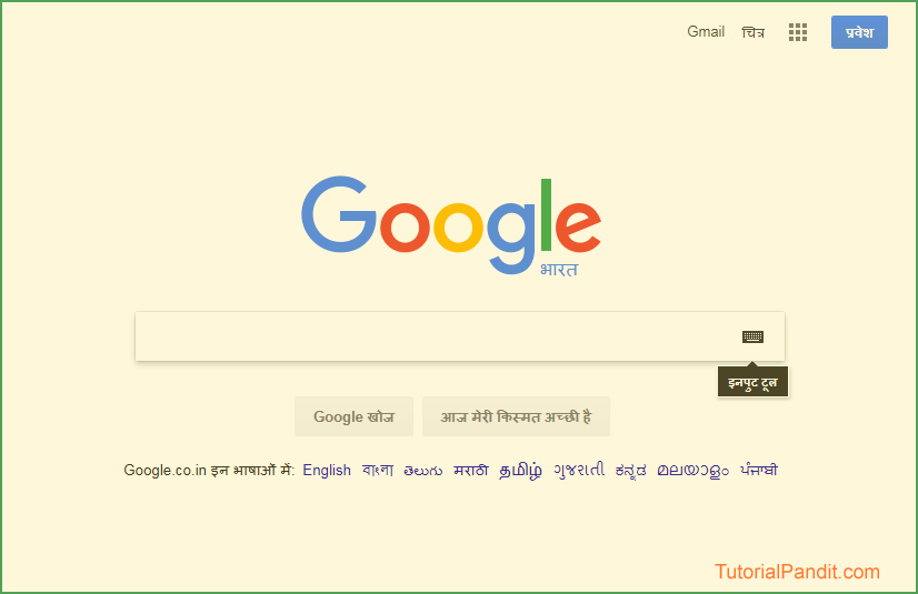 google-in-hindi