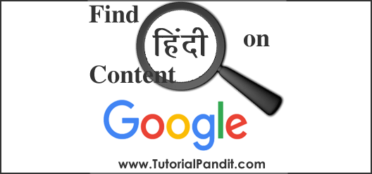 search-hindi-content-google