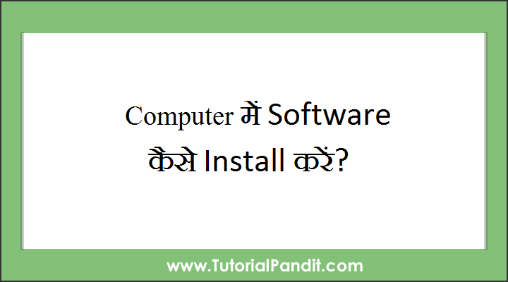 Installing Computer Program Software