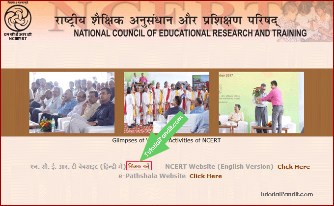 NCERT Website Homepage.