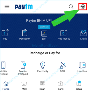 Paytm Homepage Screen