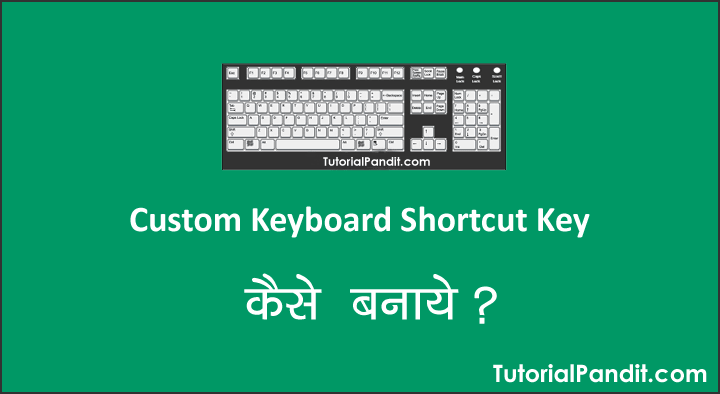Computer Program Ko Keyboard Se Kaise Open Kare