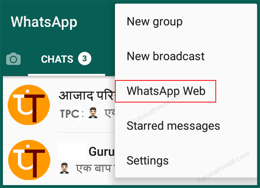 WhatsApp Setting
