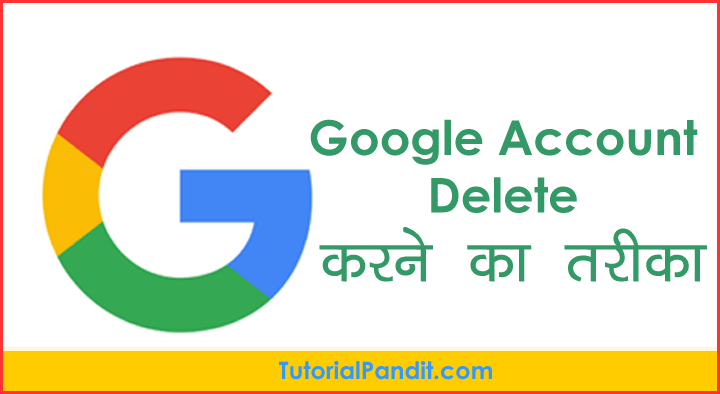 google account delete kaise kare hindi me