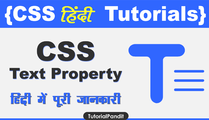 CSS Text Property in Hindi