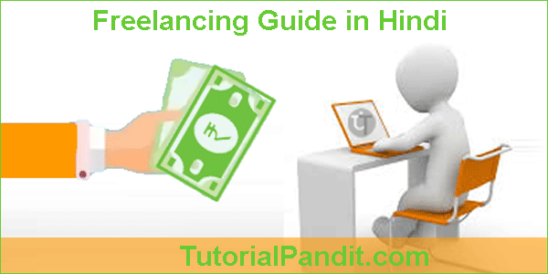 Freelancing in Full Info in Hindi