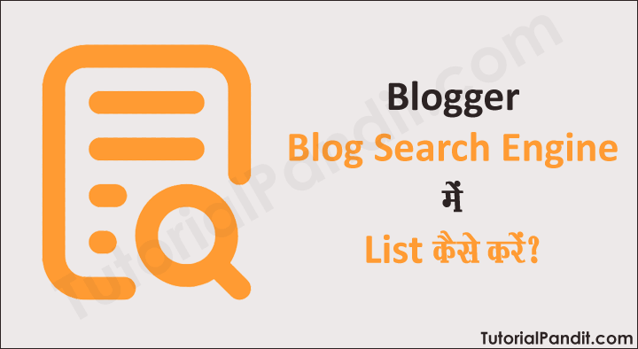 Blogger Blog Search Engine Me List Kaise Kare in Hindi