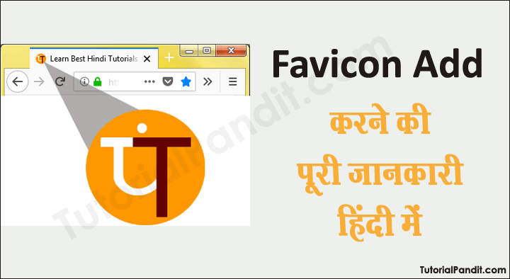 Blogger Blog Me Favicon Add Kaise Kare in Hindi