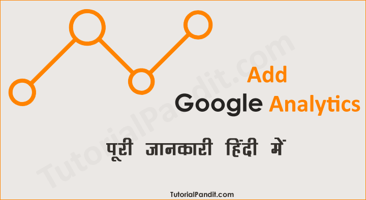 Blogger Blog Me Google Analytics Use Kaise Kare in Hindi