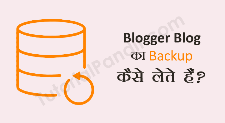 Blogger Blog Full Backup Kaise Kare in Hindi