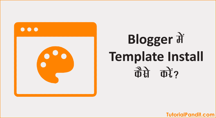 Blogger Blog Me New Templates Install Kaise Kare in Hindi