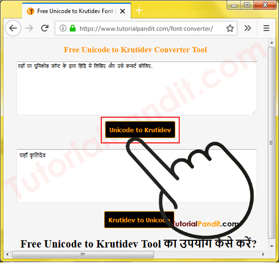 Press Convert Button to Convert Unicode to Krudidev Font