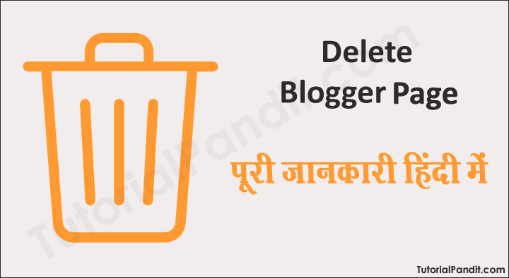 Blogger Blog Page Delete Kaise Kare in Hindi