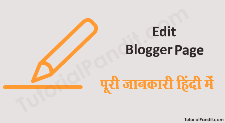 Blogger Blog Edit Kaise Kare in Hindi