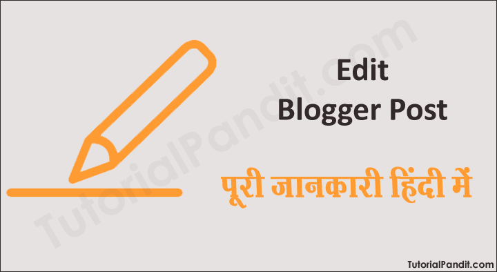 Blogger Blog Post Edit Kaise Kare in Hindi
