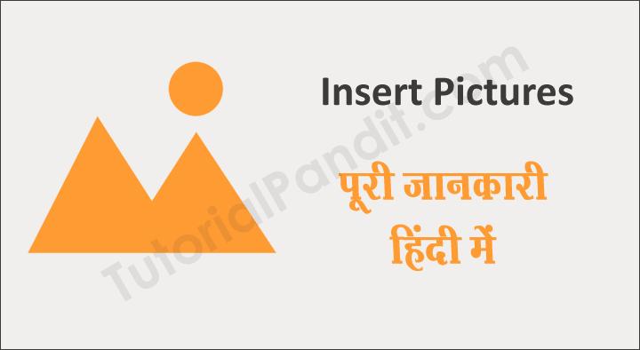 Blogger Blog Post Me Image Add Kaise Kare in Hindi