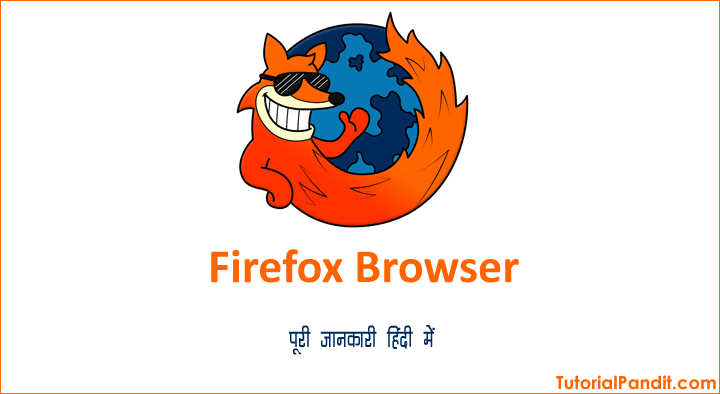 Mozilla Firefox Browser Kya Hai In Hindi