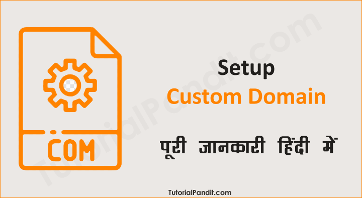Blogger Me Custom Domain Name Add Kaise Kare in Hindi