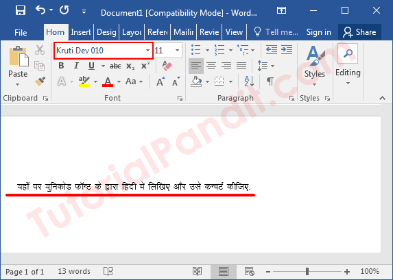 Unicode Text in MS Word After Font Change