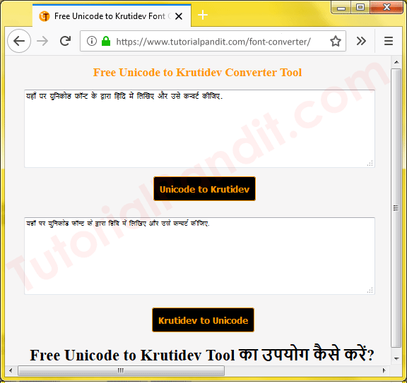 Unicode Text and Krutidev Text