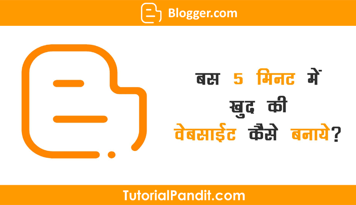 Make Free Blogger Blog