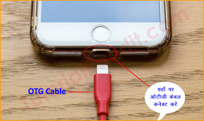 Connect USB OTG with Your Mobile Phones Charging Port in Hindi