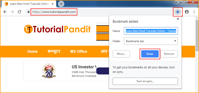 Click on Star or Bookmark to Bookmark in Chrome Browser in Hindi
