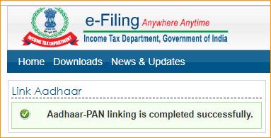 Aadhaar with PAN Linking Successfully Message