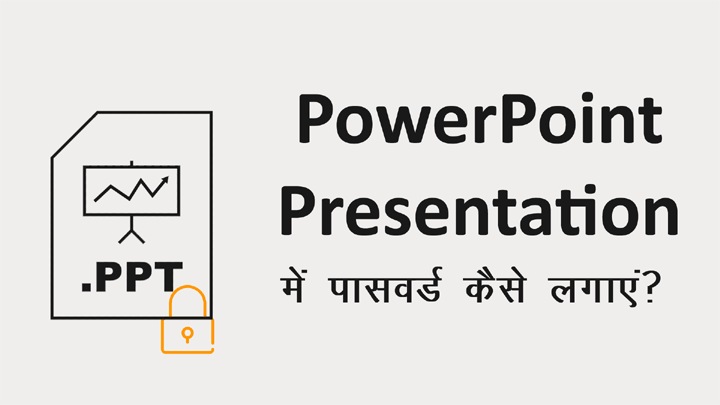 How to Password Protect PowerPoint Presentation