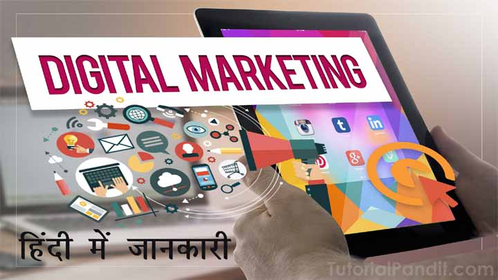 Digital Marketing Kya Hai in Hindi