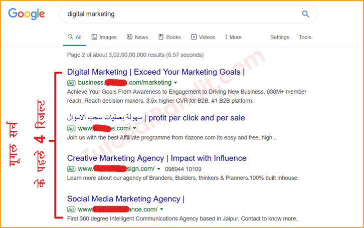 Google Showing Ads in Search Result Page