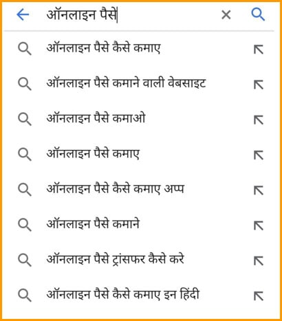 Google Showing Search Suggestion for a Hindi Search Query