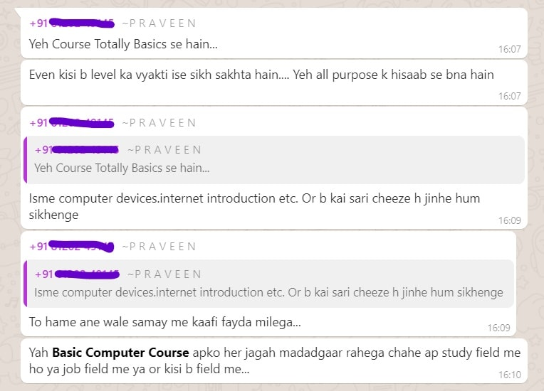Praveen Reviewing Basic Computer Course