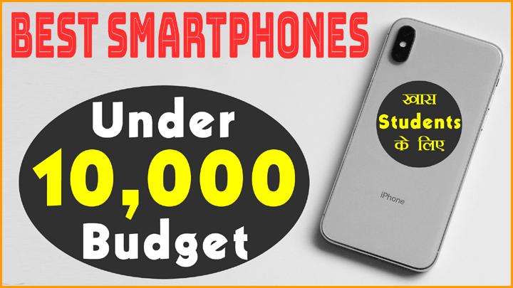 Best Smartphones Under 10000 for Students