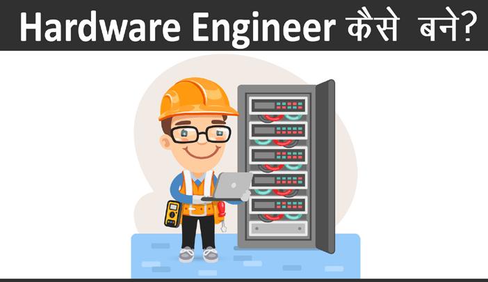 Computer Hardware Engineer Kaise Bane