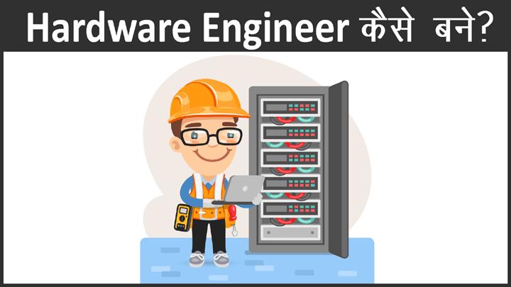 Hardware Engineer Kaise Bane