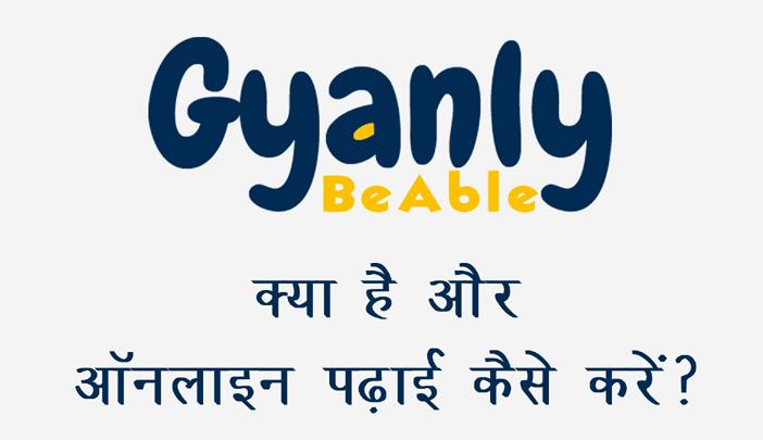 Gyanly Kha Hai in Hindi