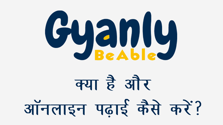 Gyanly Kha Hai in Hindi