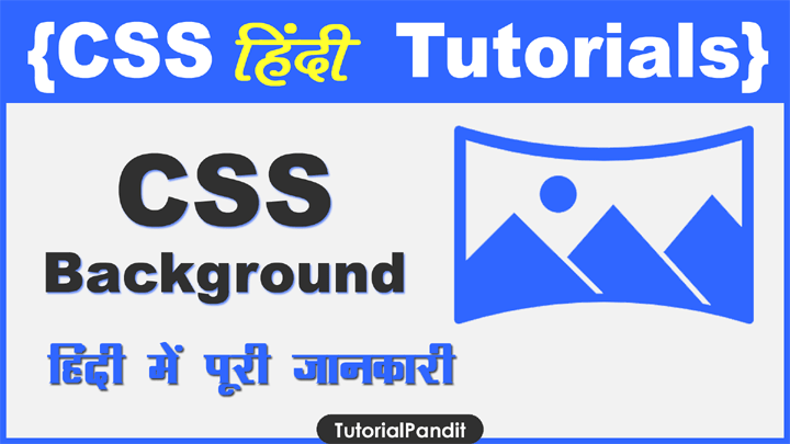 CSS Background Property in Hindi