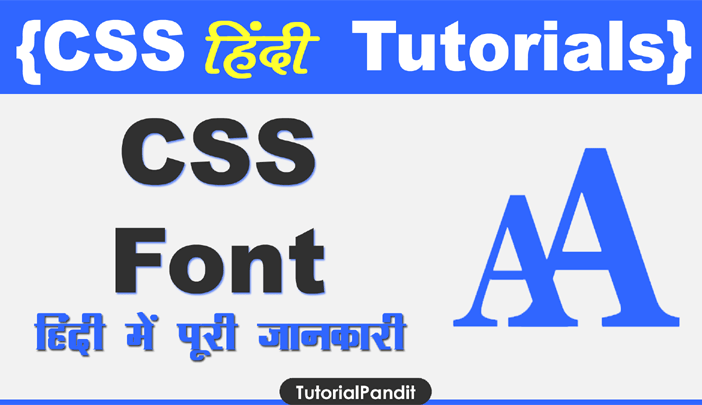 CSS Font Property in Hindi