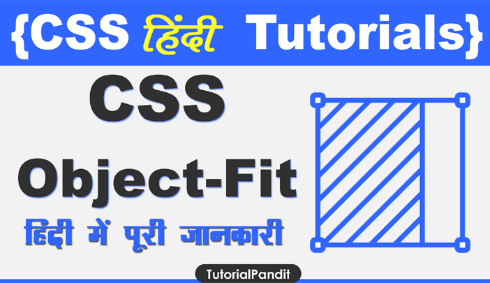 CSS Object Fit Property in Hindi